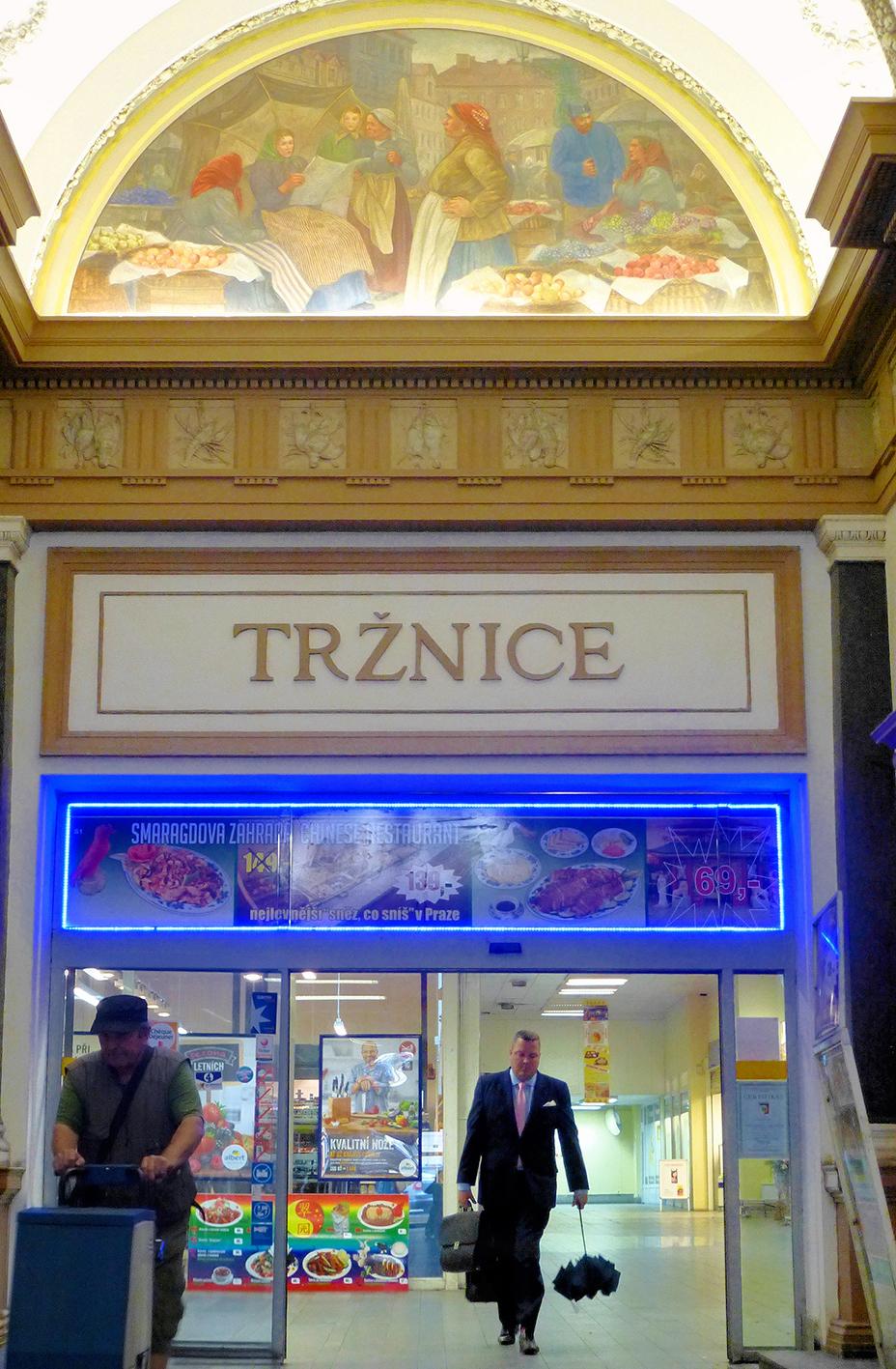 4. Trznice Arcade